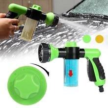 Adjustable High Pressure Power Washer Watering Gun Pistolet Arrosage Garden Nozzle Water Spray Hose Tools