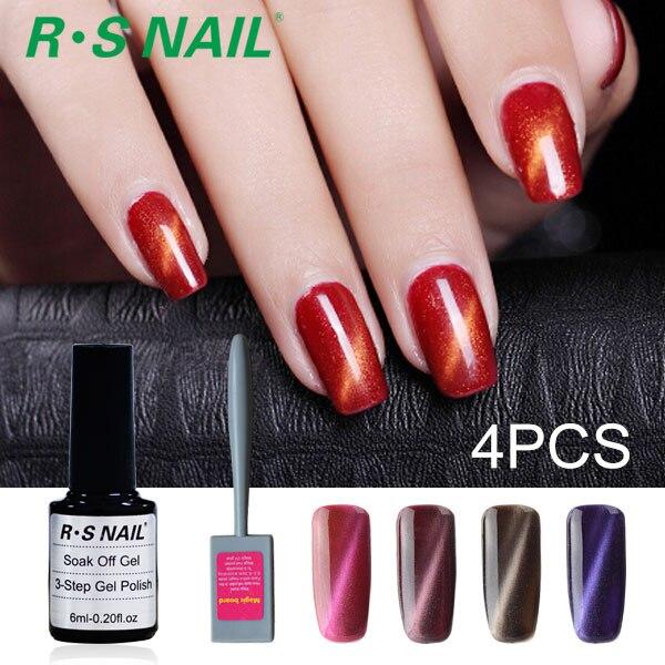 Rs Nail: RS Nail 2016 New 4 Pieces/lot China Uv Color Unhas De Gel