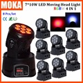 8PCS/LOT Adjustable Vector Speed 90W LED 10W*7 Mini Beam Led Moving Head Light 90V-240V Power Supply UK US AU Plug