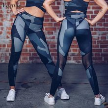 Vertvie 2019 Neue Druck Mesh Patchwork Sexy Frauen Yoga Hosen Schlanke Hohe Taille Sport Leggings Push Up Gym Fitness Elastische hosen(China)