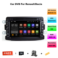 Android 7 1 2 7 Inch Car DVD Player For Dacia Sandero Duster Renault Captur Lada