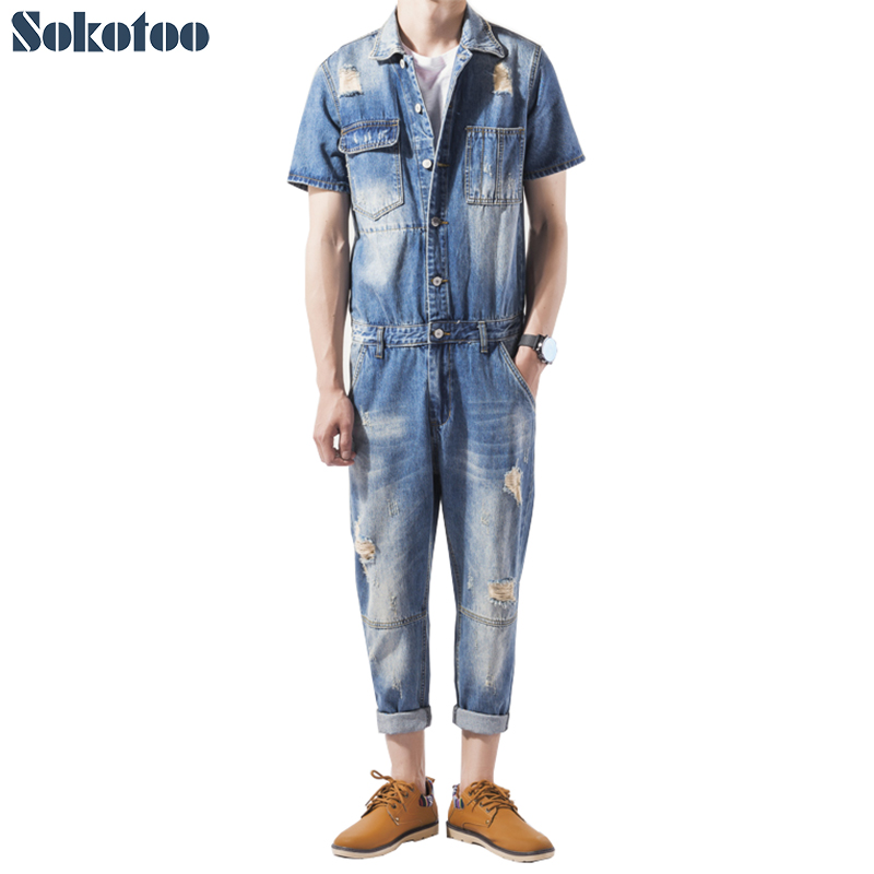 Sokotoo Men's Short Sleeve Holes Ripped Jumpsuits Casual Ankle Length Denim Overalls Pockets Crop Jeans Set