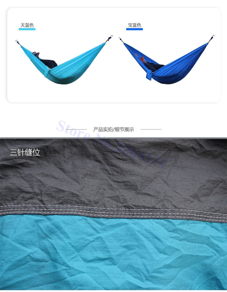 Outdoor double Hammock Portable Parachute Cloth 2 Person hamaca hamak rede Garden hanging chair sleeping travel swing hamac 12