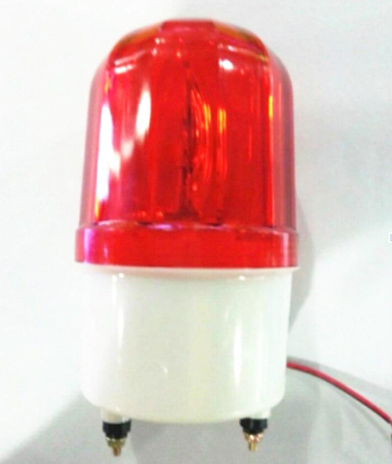 цена  Shine Light Rotating Lamp For Burglar Alarm  онлайн в 2017 году