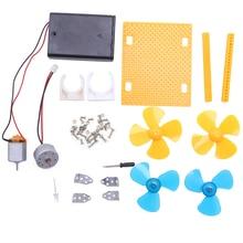 Электрический генератор, двигатель, энергия, ветряная турбина, мощность, мини детский светодиодный, образование, DC AC