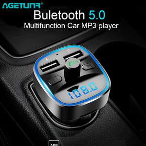 AGETUNR Car Mp3 Music Player B
