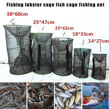 Crayfish Crab Trap Net Shrimp Lobster Cage Collapsible Portable Fishing Accessories YS-BUY
