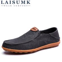 цены LAISUMK Men Shoes Loafers Casual Boat Shoes Summer New Men Driving Shoes Breathable Male Flats Loafer Moccasins Shoes Size 37-46