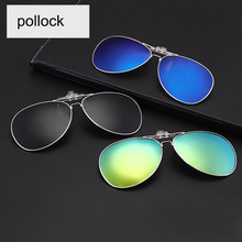 ba352f228d Marco redondo Clip gafas de sol polarizadas miopía gafas para conducir  viajes visión nocturna fácil Flip Up gafas de sol Oculos
