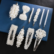 Fashion Pearl Hair Clip for Women Elegant Korean Design Snap Barrette Stick Hairpin Hair Styling Accessories(China)