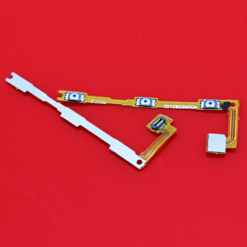 1pcs Efficient On Off Volume Up Down Key Button Switch Flex Cable Replacement Repair Spare Parts for Xiaomi Mi Max Power WP-235