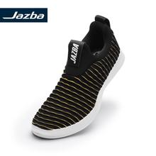 Jazba LEHAR Dual Tone Knitted Slip-On Shoe Men Athleisure Light Soft Outdoor Sneakers Lightweight Breathable Running Shoes