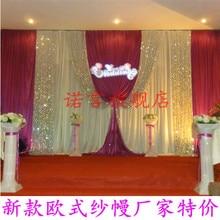 2017 paillette wedding backdrop Romantic 3X6 Meters Ice Material Soft Wedding Backdrops Wedding stage decor