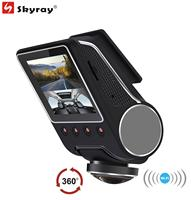 2 5 360 Degree Full View HD 1080P WiFi Car DVR Digital Camcorder Camera Recorder Hidden