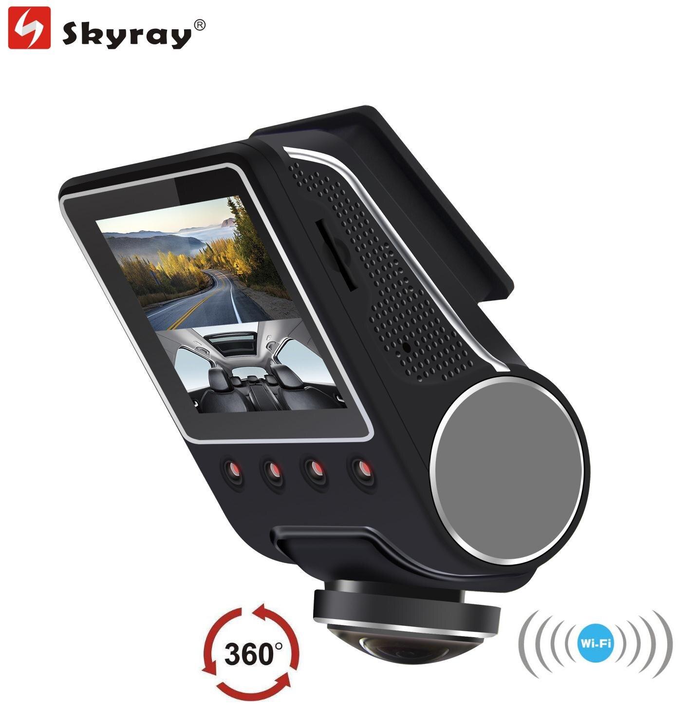 2 5 360 degree full view hd 1080p wifi car dvr digital camcorder camera recorder hidden. Black Bedroom Furniture Sets. Home Design Ideas