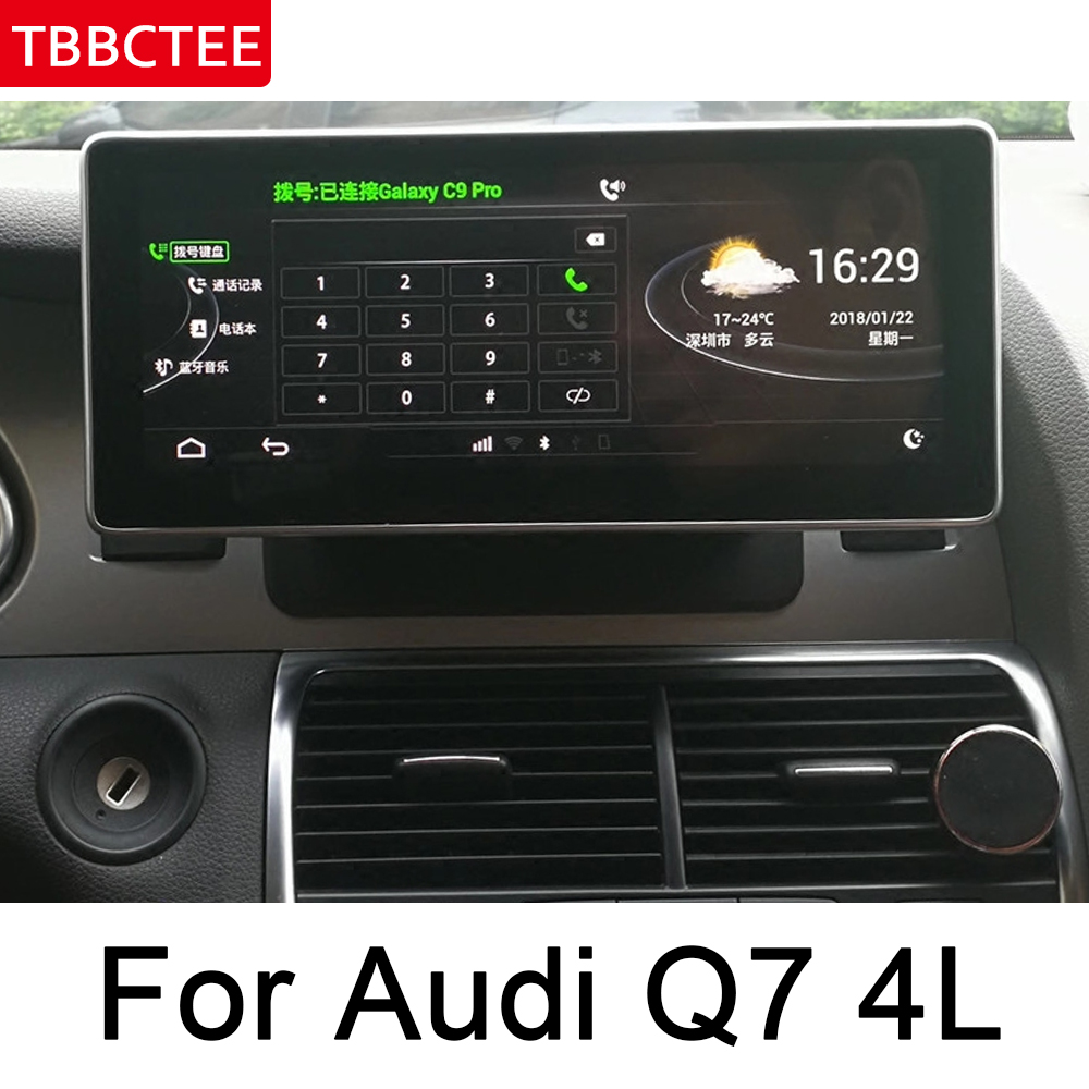 All kinds of cheap motor audi q7 android radio in All B