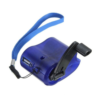 Charger USB Charging Emergency Hand Crank Power Dynamo Portable For Outdoor Mobile Phone -Shopping SGA998