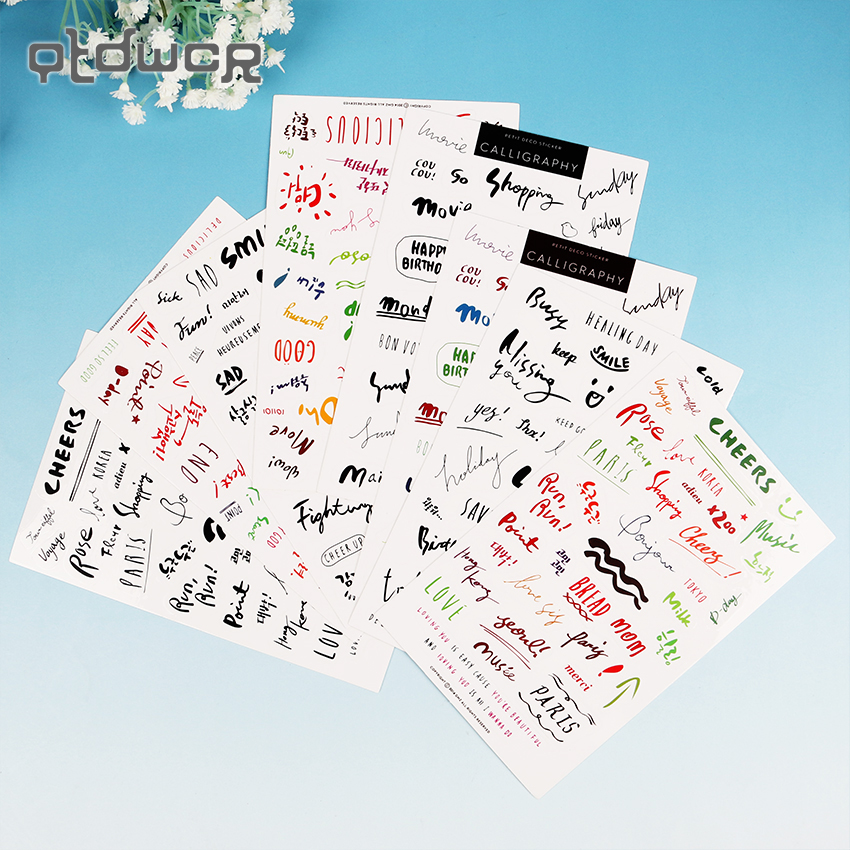 8 PCS English Word Letter Stickers Kawaii Colorful Scrapbooking Stickers Decorative Stationery Sticker Diary DIY spring and fall leaves shape pvc environmental stickers decorative diy scrapbooking keyboard personal diary stationery stickers