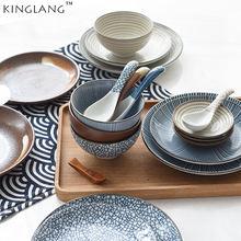 Тарелка для суши в японском стиле керамическая тарелка дисковая