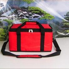 Пакет для доставки еды для пиццы или торта или сока горячий стиль 42*25*23 см пиццы термоизоляционный пакет сумка для доставки пиццы вынос еды