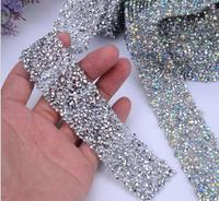 Silver And WhiteAB Drill With Back Adhesive Mesh Drill Tape Decoration Diamond Chain Wholesale Wedding Dress