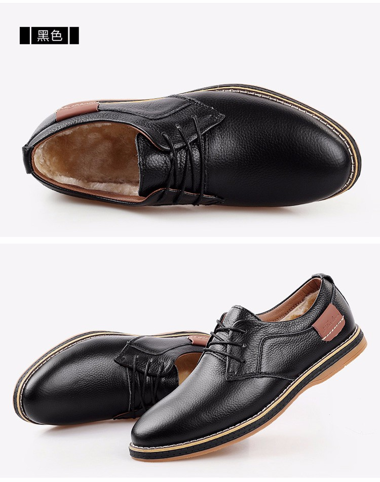 men shoe (1)