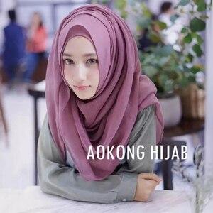 Image 3 - 10 pz/lotto delle donne solido maxi sciarpe hijab della stola oversize scialli islamici foulard testa avvolge morbido lungo musulmano viscosa pianura hijab