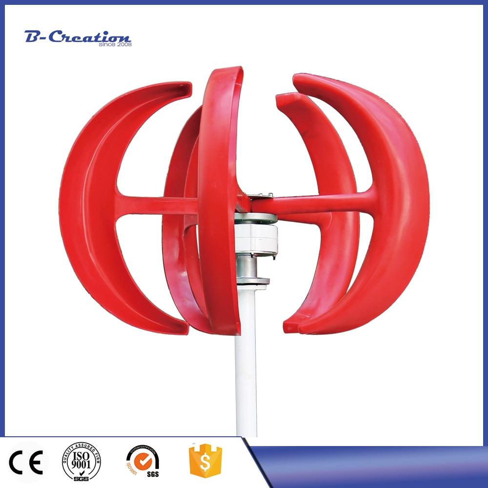 2eb86c0aa07 Aliexpress.com  Comprar ¡Envío Gratis! generador de energía de viento  Generador Eolico precio de fábrica 300 W Mini viento Turbina de 12 V para  Dc Vertical ...