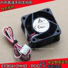 DELTA EFB0412HHD-R00 ROO 4 см 40 мм 4020 12 В 0.15A для huawei 3600 5600 H3C серверные вентиляторы охлаждения осевые