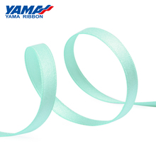 YAMA Polyester Cotton Ribbon 280Yards/roll 3mm 1/8 inch Hand Made Carton Gifts Diy Ribbons