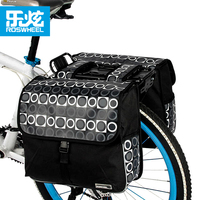 ROSWHEEL Bicycle Carrier Bag 28L Rear Rack Trunk Bike Luggage Back Seat Pannier Two Double Bags Cycling Saddle Storage 14600