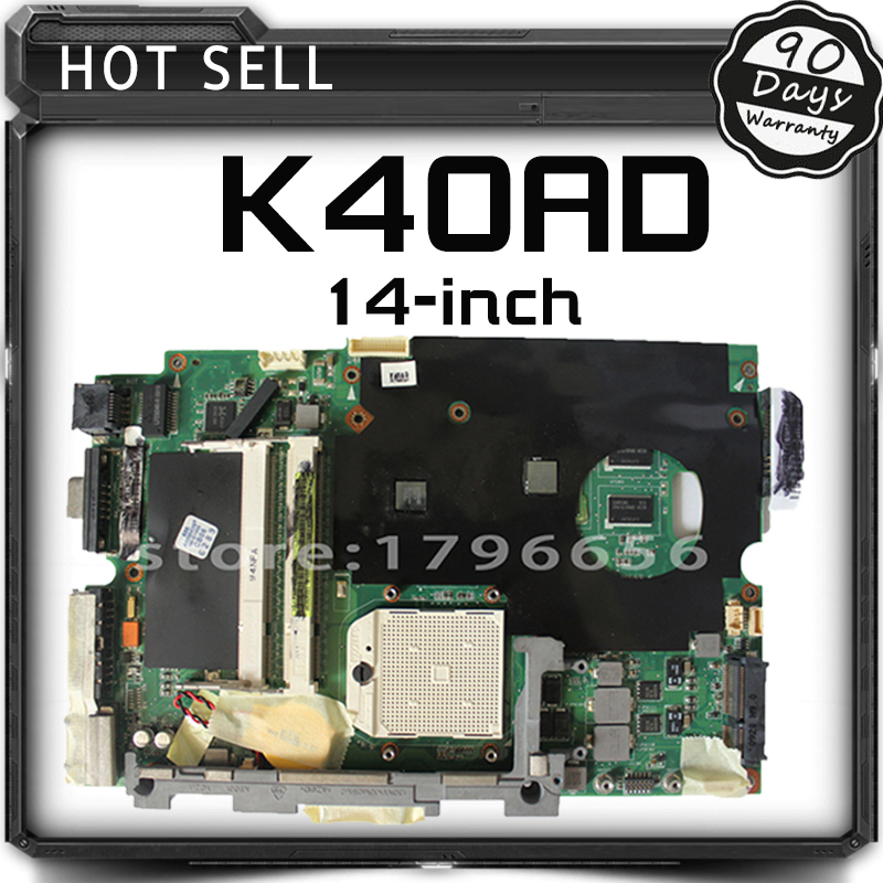 K40AD Laptop Motherboard For ASUS K40AD X8AAD Mainboard 14-inch 512m Graphics Card K40AF K40AB K40AD K50AF K50AB K50AD new for asus 14 0 k40ad laptop motherboard 100