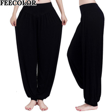 FEEOLOR Womens Harem Pants Modal Soft Elastic Waistband Fitness Yoga dance  Practice trousers