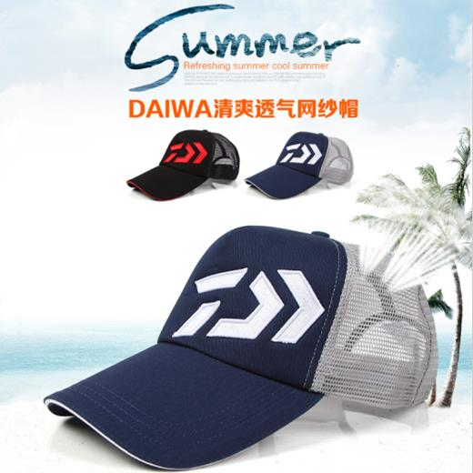 2017 DAIWA NEW Fishing cap Mesh summer Anti-UV Sunscreen hat sun DC-6205 Leisure Fishing gear DAIWAS outdoor DAWA Free shipping 2017 DAIWA NEW Fishing cap Mesh summer Anti-UV Sunscreen hat sun DC-6205 Leisure Fishing gear DAIWAS outdoor DAWA Free shipping