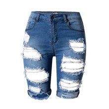 Sommer Frauen Dünne Zerrissene Denim Schließt Strecken Aushöhlen Blau  Freund Kurze Jeans Vintage Hohe Weist Loch Shorts Jeans 111ae31f7c