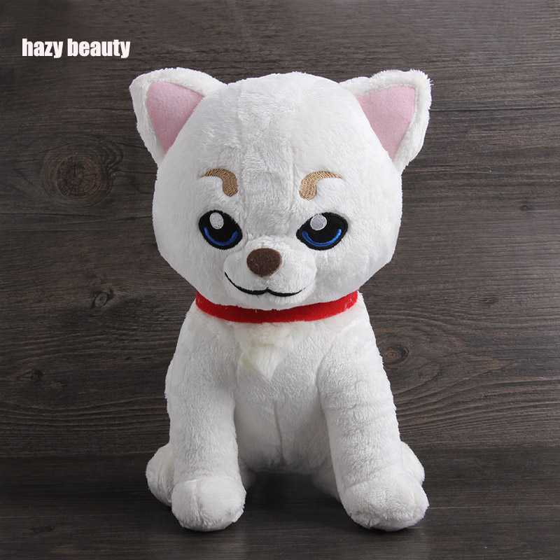 hazy beauty 30CM for Gintama Plush Toys Sadaharu Pets  Animal  white dog  Doll toys Cartoon Doll Stuffed girls Kid Children Gift