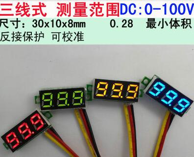 10PCS X 0.28 Inch Yellow 3 Wire Portable Voltmeter DC0-100V Yellow Light Digital LED Panel Voltage Meter LED Display