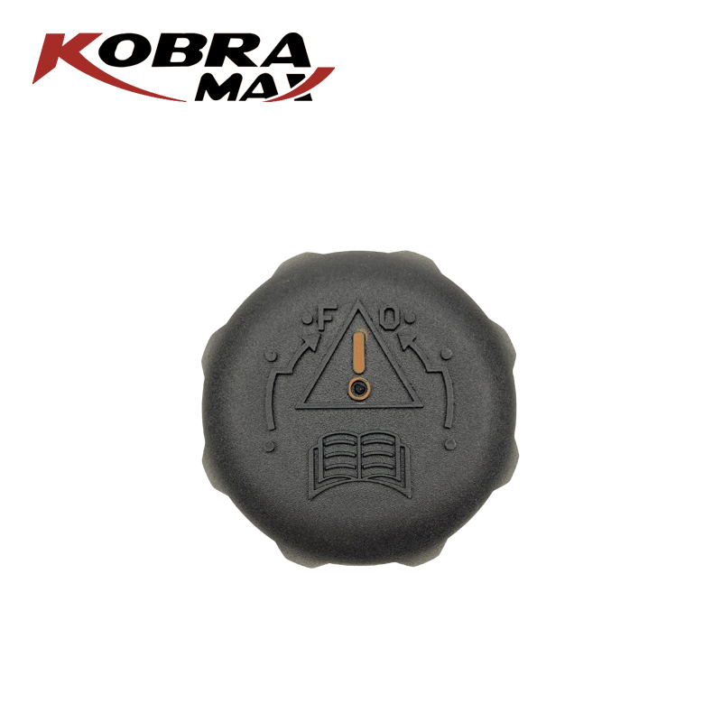 KOBRAMAX Car Transfer Professional Accessories Radiator Cover 1306.85
