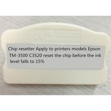 Einkshop SJIC22P TM-3500 C3520 Cartridge Chip Resetter TM3500 for epson CSJIC22P  printer