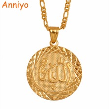 Anniyo Gold Color Allah Pendant Necklace Chain for Men Middle East Arab Jewelry Women Men Muslim Item Islam Items #053406