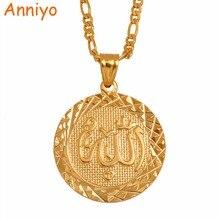 Anniyo collier pendentif Allah pour hommes et femmes, chaîne, bijoux arabes du moyen orient, articles musulmans #053406