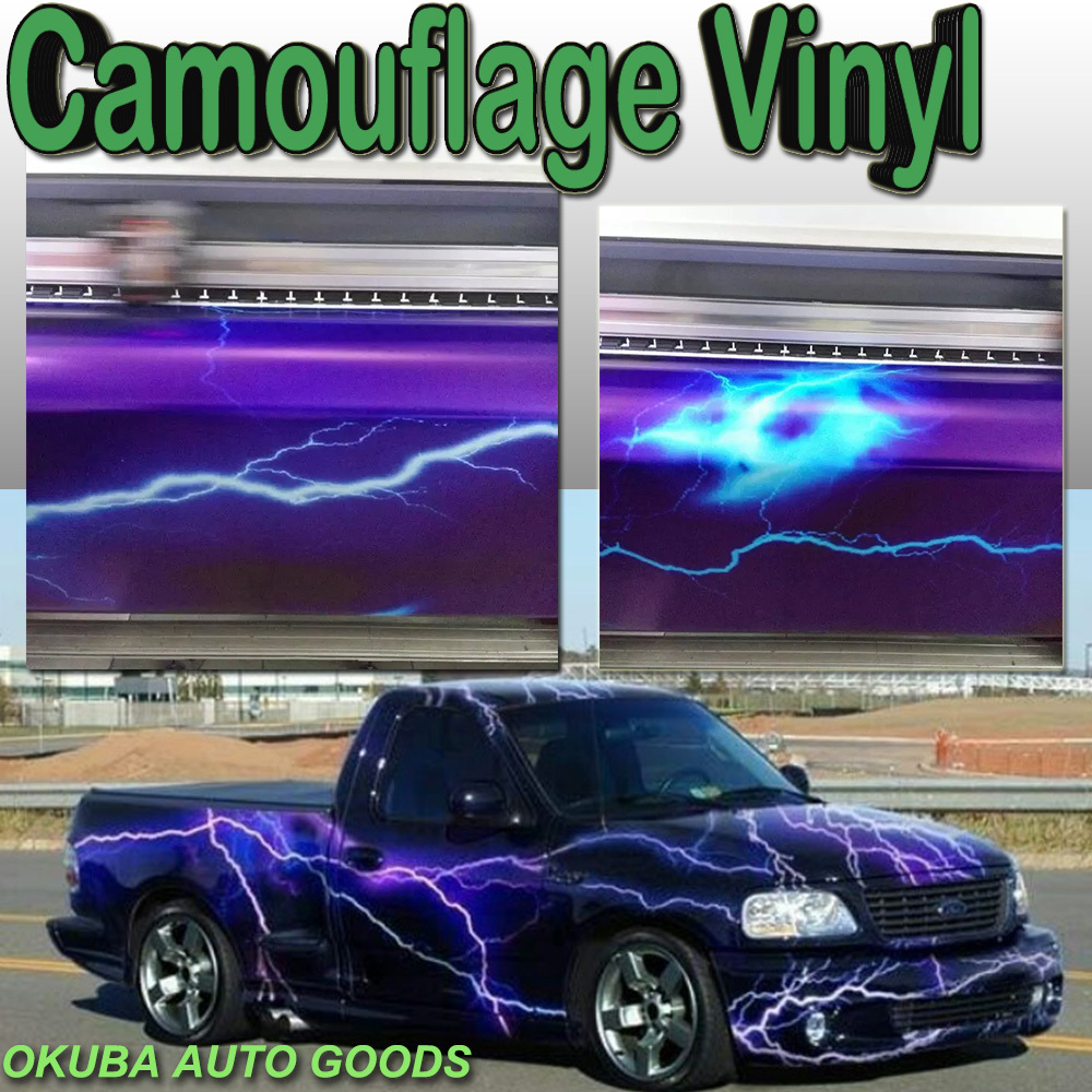 New Car Styling Lightning Vinyl Full Body Car Sticker Camo Vinyl Graphics Camouflage Vehicle Wrap 1