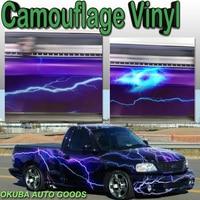 Новый автомобиль укладка Lightning винил полный кузов автомобиля Стикеры камуфляж виниловая Графика камуфляж автомобиль Обёрточная бумага 1,52*