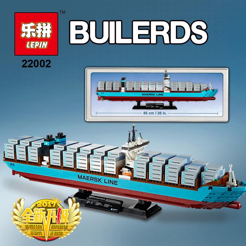 Lepin-22002-New-1518Pcs-Maersk-Line-Triple-E-Toys-10241 (3)