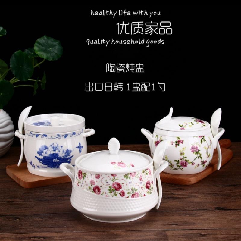 Guci With A Cover Ceramic Stew  Japan  Korea Ears Water Bird's Nest Soup Soup Pot Stew Cup White Liner