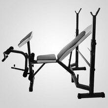 Оборудование для фитнеса скамья/крестовый тренажер аксессуар TZ-5017 плоская скамья