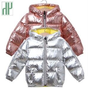 Image 1 - 子供のコートとジャケット春の秋の子供暖かい付き上着コート幼児ボーイズジャケットアウター服