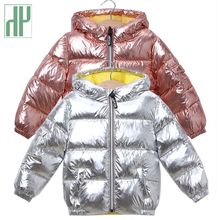 Children Coat Baby girls coats and jackets spring Autumn Kids Warm Hoo