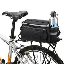 Новая многофункциональная горный велосипед roswheel корзина под седло велосипедная сумка на заднюю стойкуrear rack bagbycicle bagbicycle rear rack bag  АлиЭкспресс