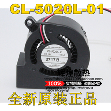 NEW FOR TOSHIBA 5020 12V CL-5020L-01 projector 5CM turbine Blower cooling fan